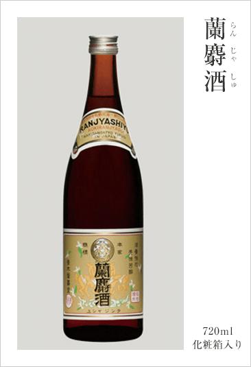 蘭麝酒720ml