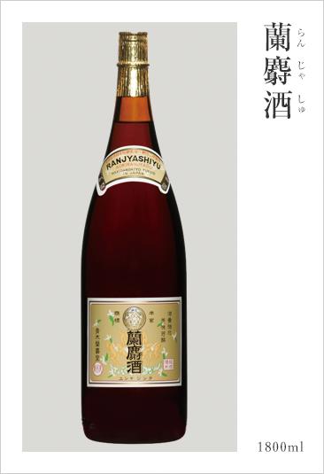 蘭麝酒 1800ml