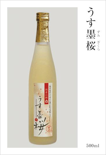 うす墨桜 500ml